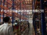为什么要定期做货架的安全检查?武汉货架检测机构推荐