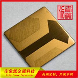 供应上海局部拉丝乱纹喷砂黄铜金防指纹不锈钢板