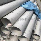 304不锈钢工业管,工业不锈钢流体管