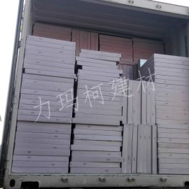 238/996出口用石膏天花板
