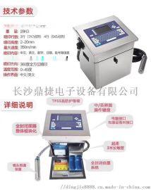 萍乡喷码机生产日期打码机  维修保养