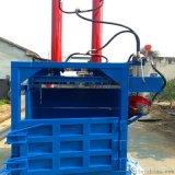 40噸油壓打包機 翻包油壓打包機 定做油壓打包機