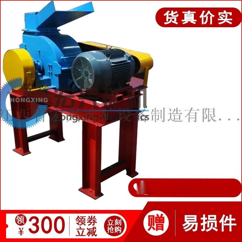现货锤式破碎机结构简单破碎比大生产效率高