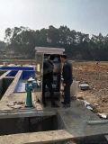旺苍县框架式紫外线消毒器城市污水处理厂