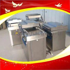 500双室腊肉包装机器腊肠真空包装设备