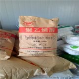 厂家直销粉状聚乙烯醇 川维PVA 建筑胶粉