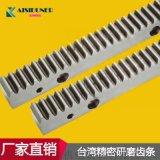艾伺頓爾標準齒輪齒條 不鏽鋼小模數工業齒條