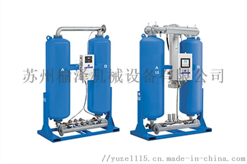 微热吸附式干燥机,纽曼泰克空压机后处理设备