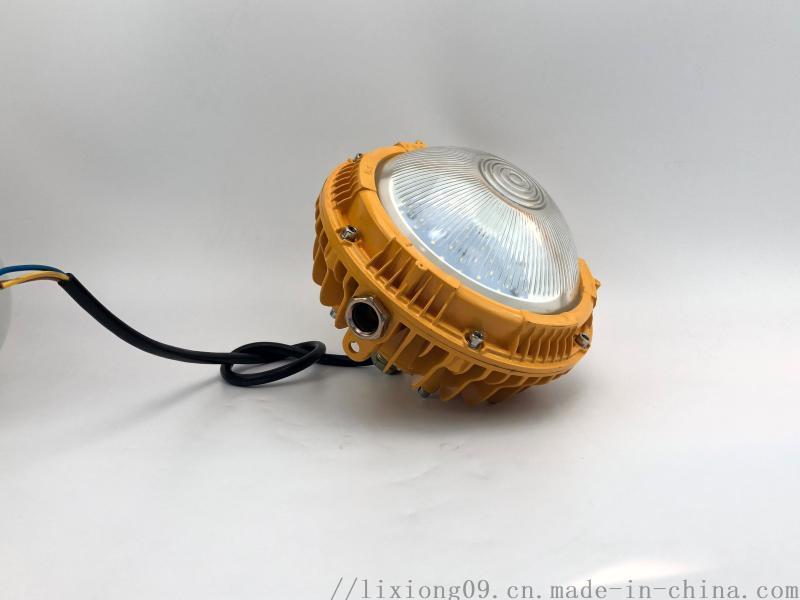 防眩泛光燈,投光燈