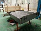 雕刻機伸縮鋼板防護罩生產廠家