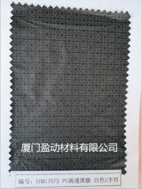 百色无缝胶膜供应厂家 专业TPU热熔胶膜批发价格