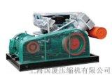 国厦厂家生产【200公斤】高压空压机