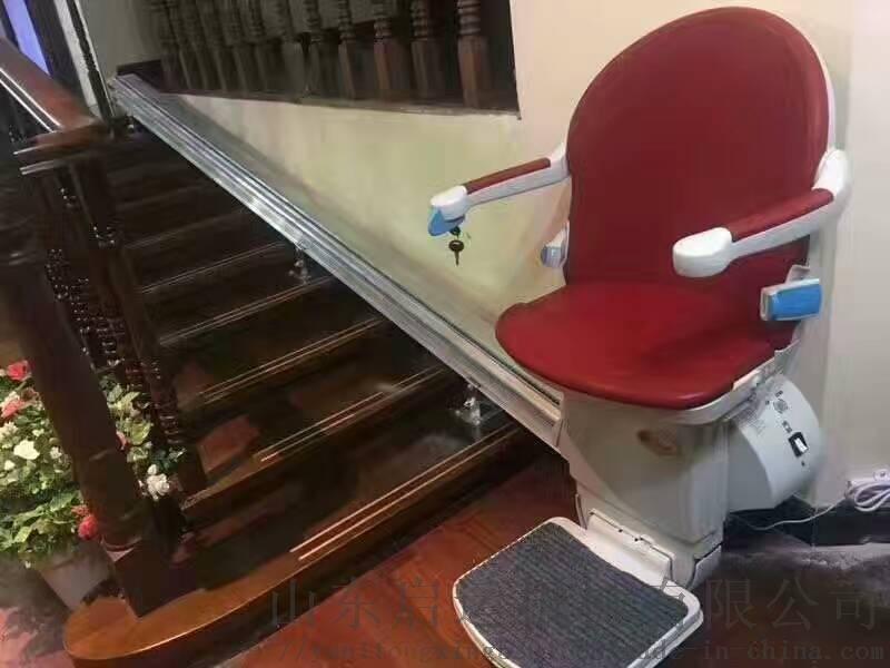 衢州市殘疾人升降機曲線座椅電梯老人爬樓升降椅