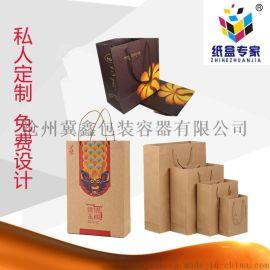 北京包装厂生产手提袋 礼品袋  牛皮纸手提袋