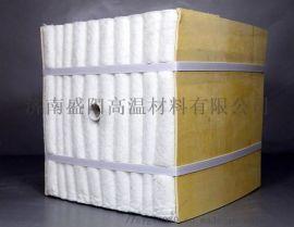轮窑改隧道窑用带锚固件陶瓷纤维折叠模块砖厂保温