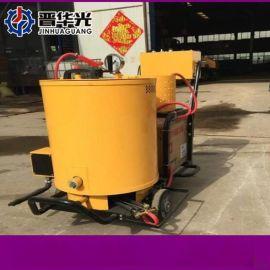 广西柳州市制造商电加热路面灌缝机太阳能加热灌缝机