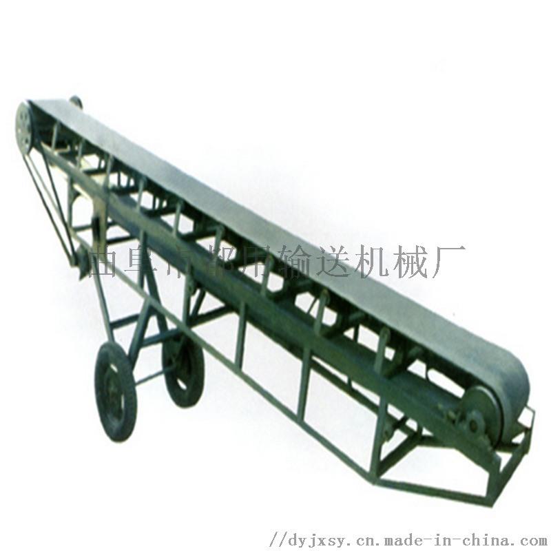 PVC裙边格挡皮带机 移动伸缩式装车输送机78