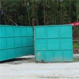 重慶生活污水處理設備定製廠家 星寶環保
