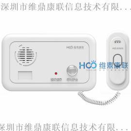 维鼎康联智慧病房呼叫系统床头呼叫器