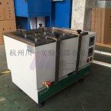 天津冰冻血浆解冻箱CYSC-4水浴血液融浆机8联