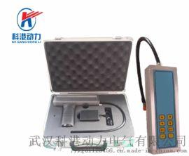手持式SF6气体定量检漏仪