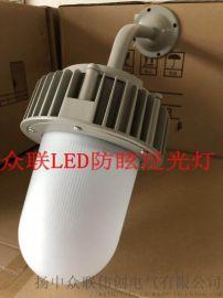FAD-LED50W防水防尘防腐灯