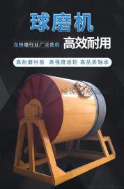 厂家直销格子型湿式球磨机选矿用 陶瓷球磨机