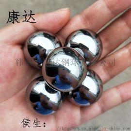 山东钢球厂专业生产精密钢球滚珠 耐磨轴承钢球