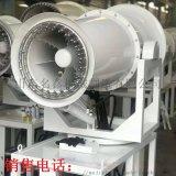 礦用100米霧炮機 液壓全自動霧炮機價格