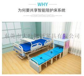 专业厂家提供医院共享陪护床产品特点