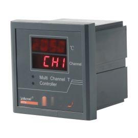 安科瑞**ARTM-8温度巡检测控仪表带485接口和继电器输出
