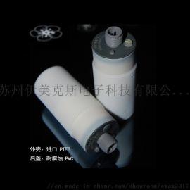 光伏备件-液位传感器-RENA2026670