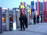 室外防水安检门 6分区带灯柱安检门XD-AJM6价格参数