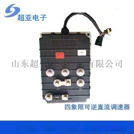 轨道车调速器专用直流串励控制器C48D360B2
