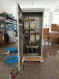 攪拌機自耦降壓起動櫃45kW 正反轉配電櫃