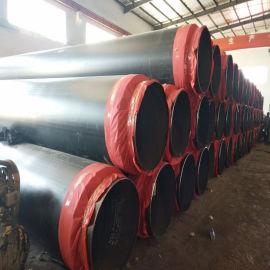 来宾 鑫龙日升 无缝预制保温钢管dn200/219保温直埋钢管