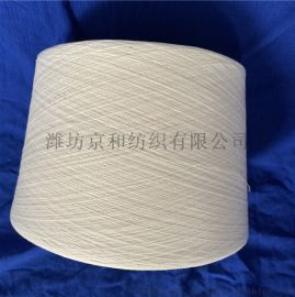21支涤棉纱 t65/c35 21支 涤棉混纺纱线