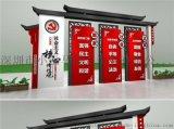 深圳公告栏销售、街道广告栏生产厂家