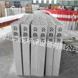 河北鴻悅.拉擠.北京玻璃鋼公路界碑廠家
