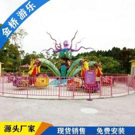 儿童电玩游乐设备旋转大章鱼