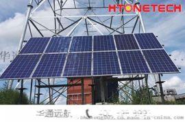 华通远航广东野外基站供电难题及解决方案