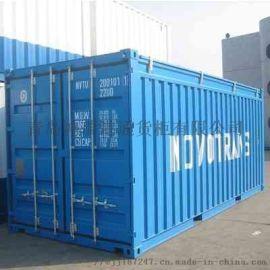 专业租售收购改装二手集装箱 二手冷藏集装箱二手集装箱房开顶箱