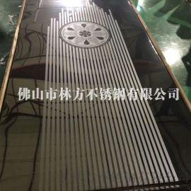 多工艺组合打造豪华不锈钢蚀刻板 彩色不锈钢蚀刻板