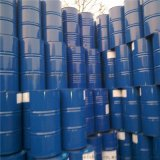 专业供应道康宁PMX-200硅油