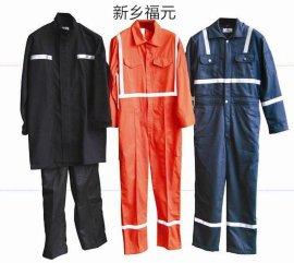 长期供应100%纯棉10*10/72*40 290克阻燃帆布防护型工装功能型面料