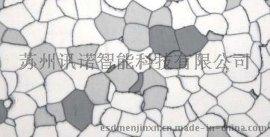 防静电地板工程 防静电PVC地板