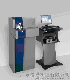 广东河源梅州斯派克直读光谱仪,斯派克光谱仪只为专业而生