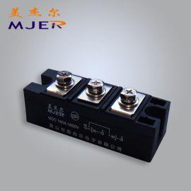 厂家直销 整流模块MDC160A1600V MDC160-16 二极管模块 整流管 质保