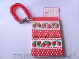 旅行行李牌,草莓行李牌