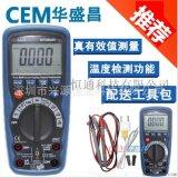 CEM华盛昌DT-9918数字万用表